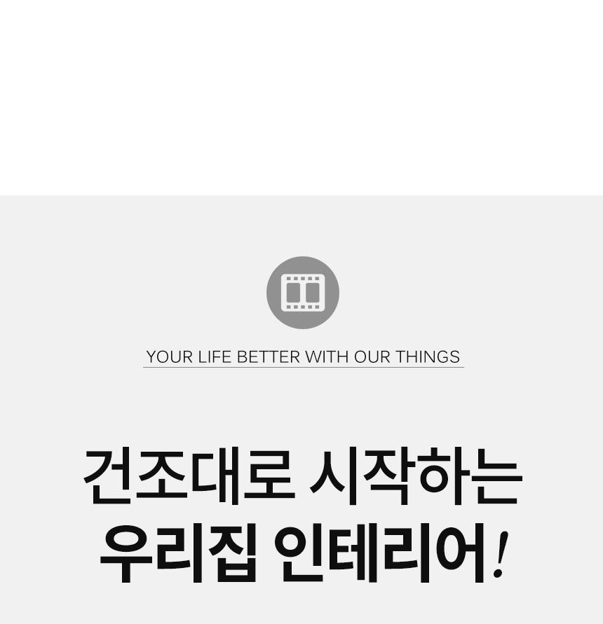 원룸건조대_03