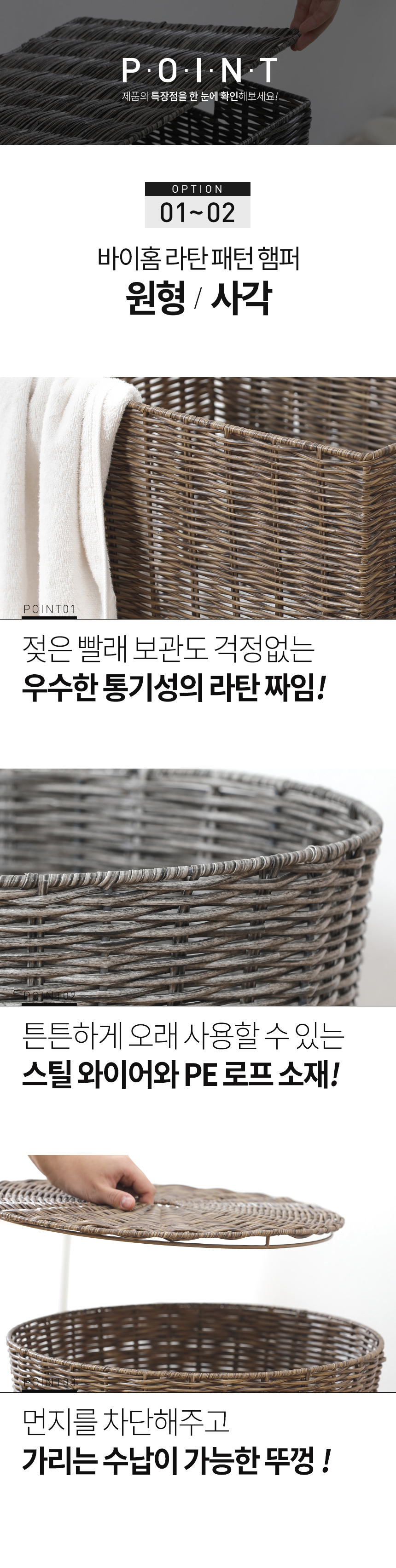 상페_원형사각모음전